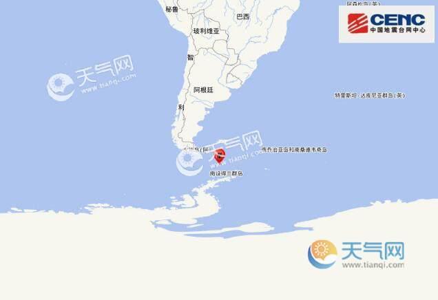 2020地震最新消息今天 德雷克海峡发生5.5级地震