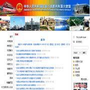 中国驻吉尔吉
