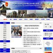 中国驻阿富汗