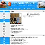 中国驻喀麦隆