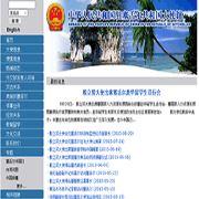 中国驻塞舌尔