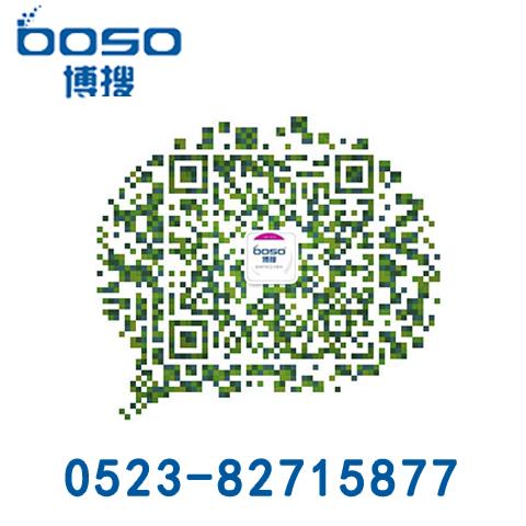 博搜企秀中国H5微信