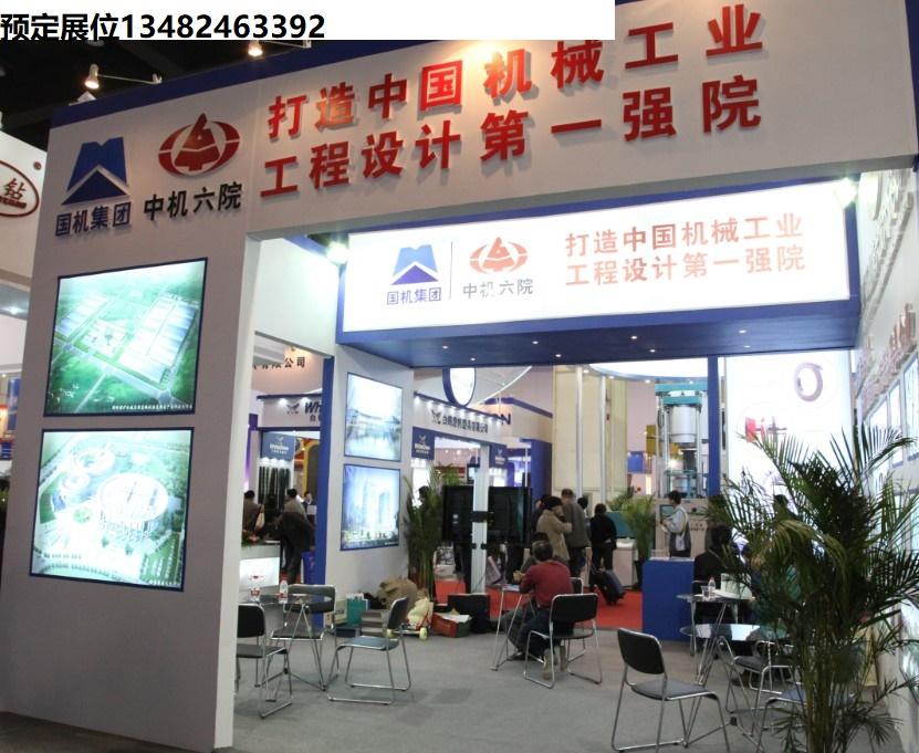 河南郑州国际三磨展