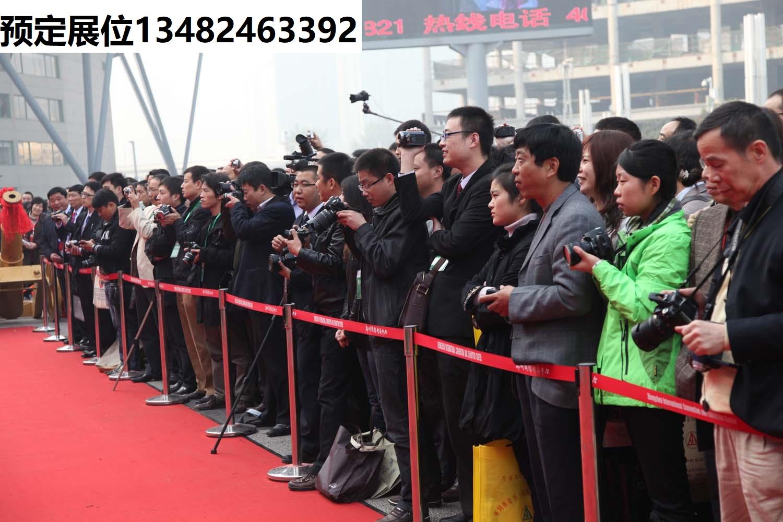 2019年郑州中国三磨