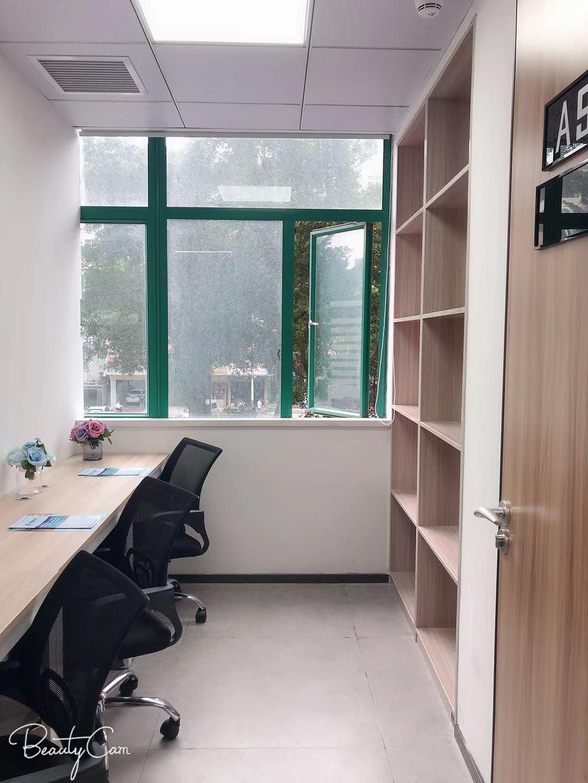 精装小型办公室
