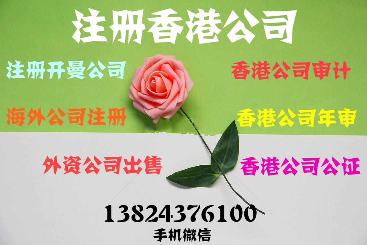 香港国际海牙公证