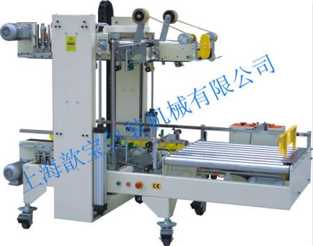 上海特歆 XBF-05E