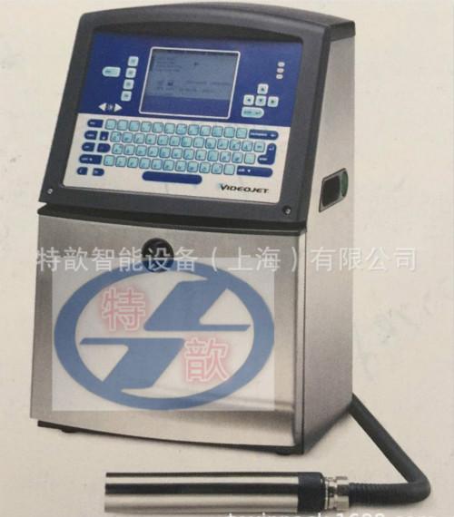 上海特歆 DS1000型