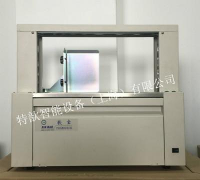 上海特歆 HXB-2100B