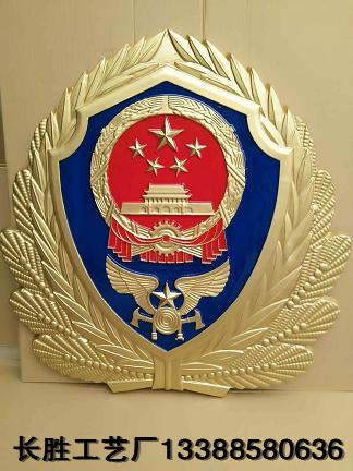 警徽制作,警徽厂