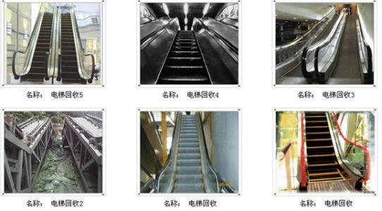 苏州废旧电梯回收 上