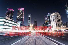 新华国际期货业内知