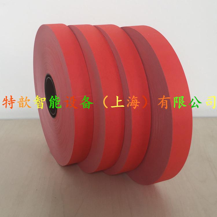 上海特歆 红色牛皮纸