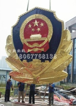 3.5米贴金警徽制作厂