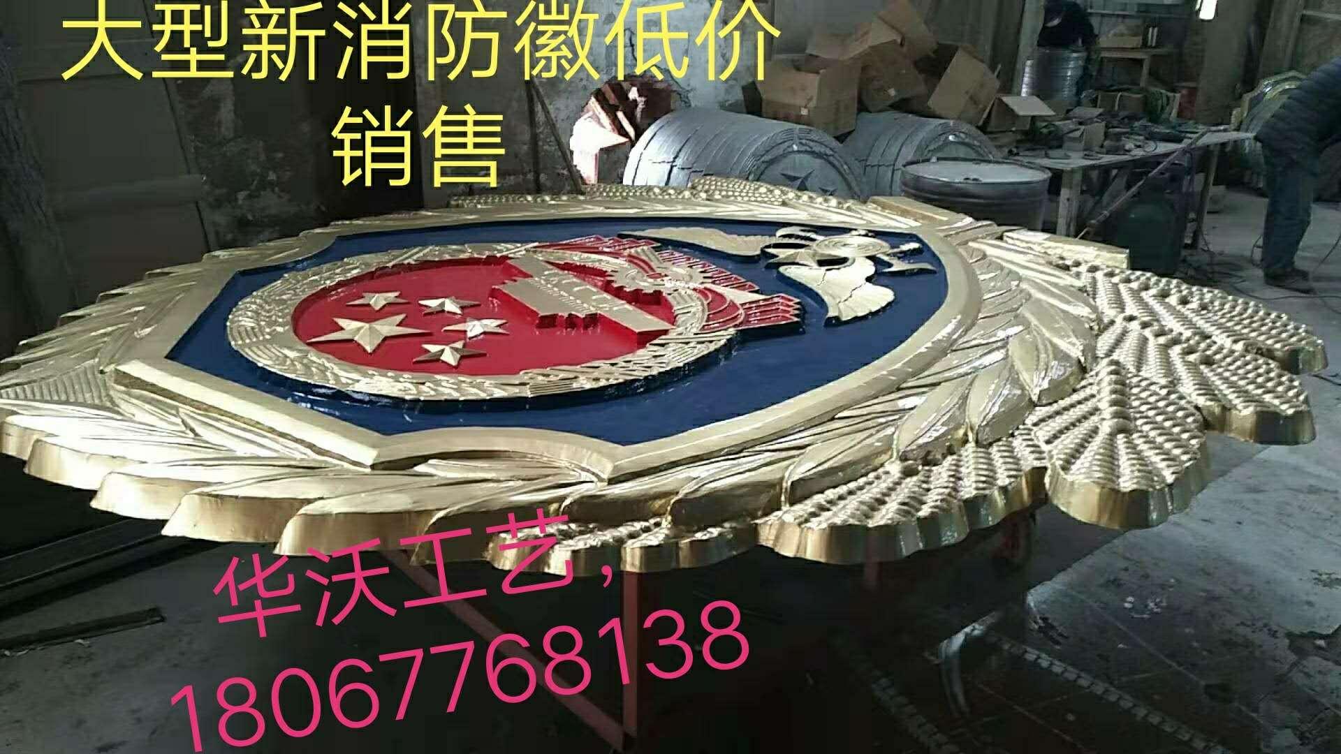 3.5米烤漆警徽销售