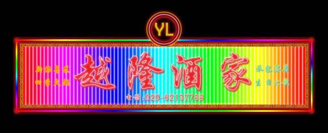 上海黄浦 l