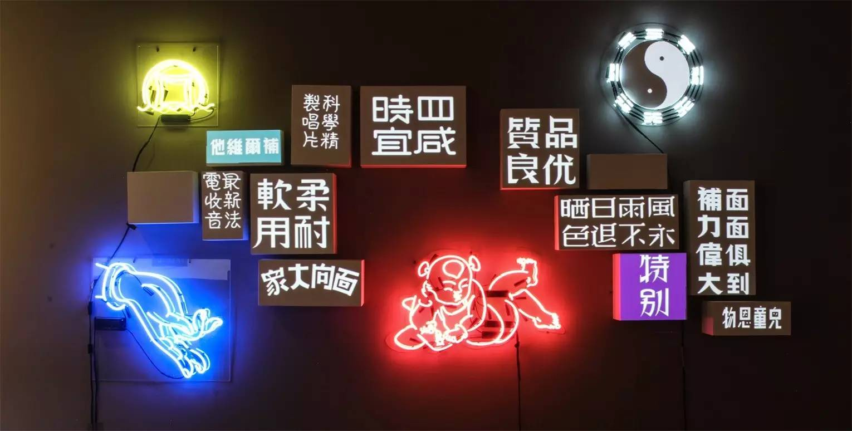 上海浦东霓虹灯