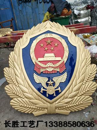警徽 新消防徽销售