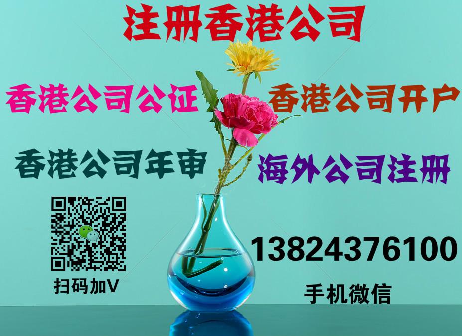 香港单身证公证,香