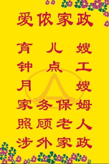 京棉二厂传统小区