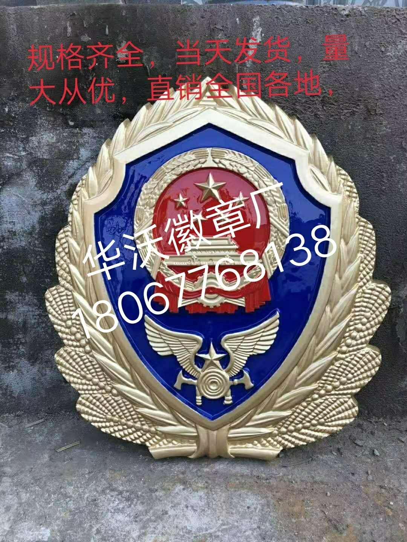 2M警徽当天发货 新款