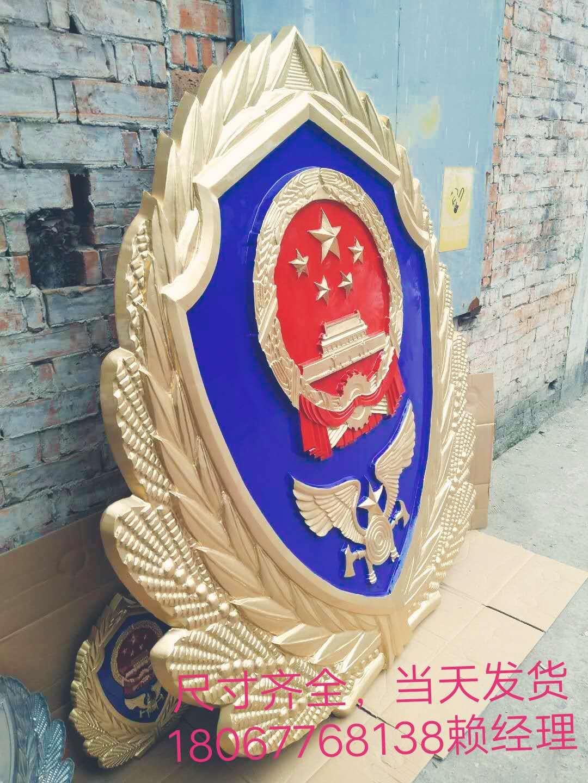 九江市警徽