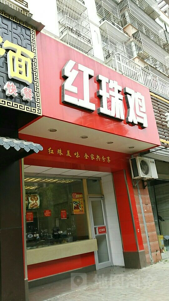 北京正宗红珠鸡加盟