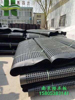 南京塑料排水