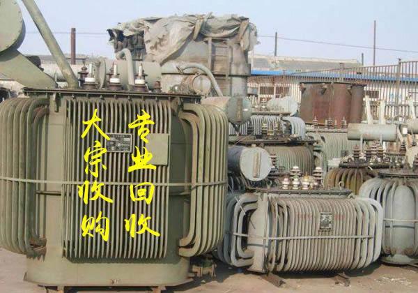 松江电力变压器回收