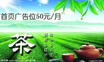 3信息推荐50元/月
