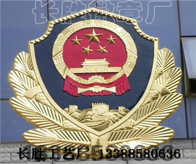 新消防徽岗亭徽