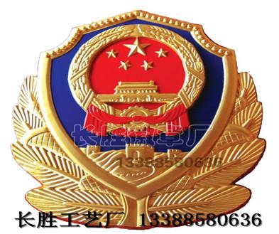岗亭徽新消防徽