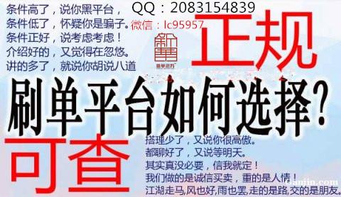 香港国际期货