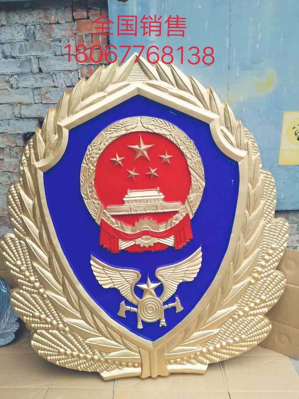武警警徽定制  中国