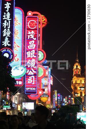 上海静安霓虹