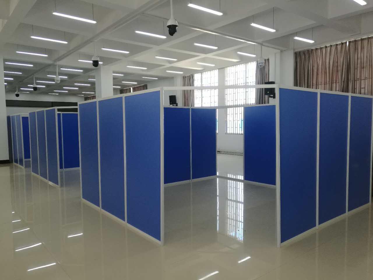 会议厅空间改