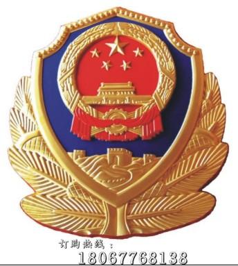 警务室灯箱图片 警徽