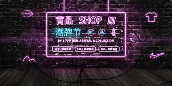 上海宝山霓虹