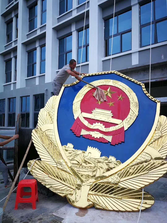 铝合金国标材质警徽