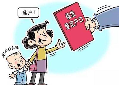 出生证父母