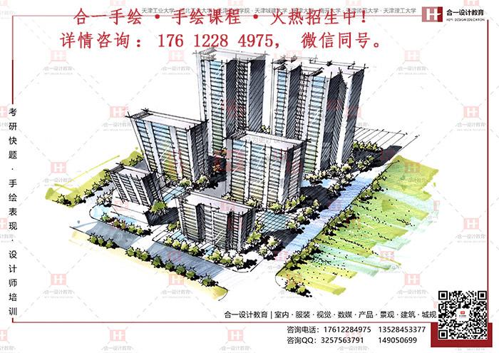 天津城市规划考研快