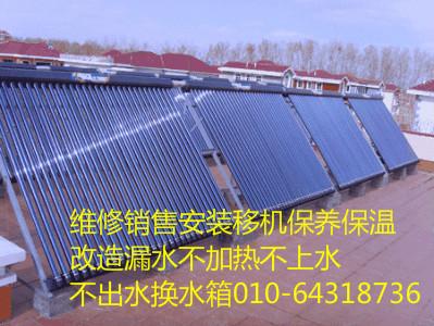 北京工程机西子工程