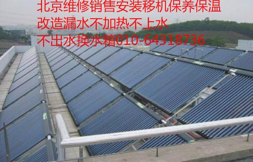 北京工程机桑乐工程