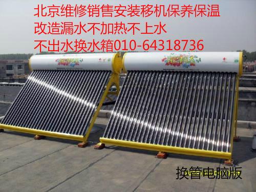 北京工程机力诺瑞特