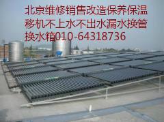 北京工程机桑宝工程
