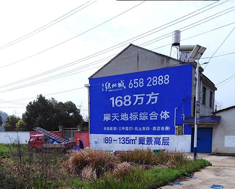 荆州市户外墙体