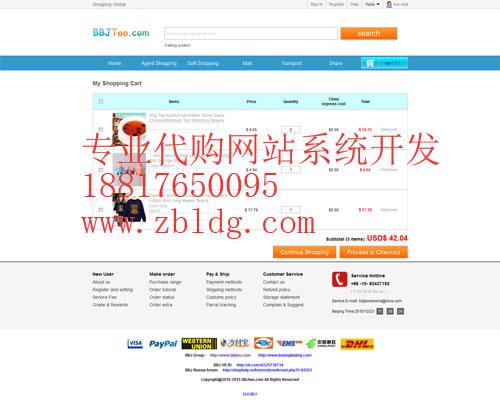 Taobao Agent CMS,t