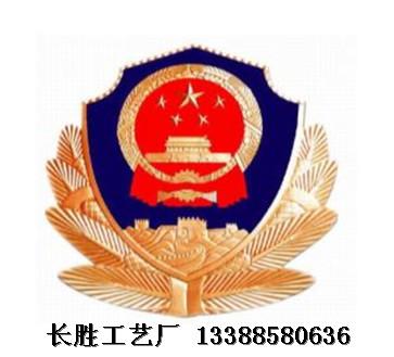 舟山生产警徽的徽章