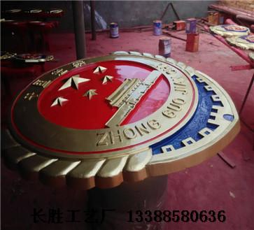空军徽大型号3米出厂