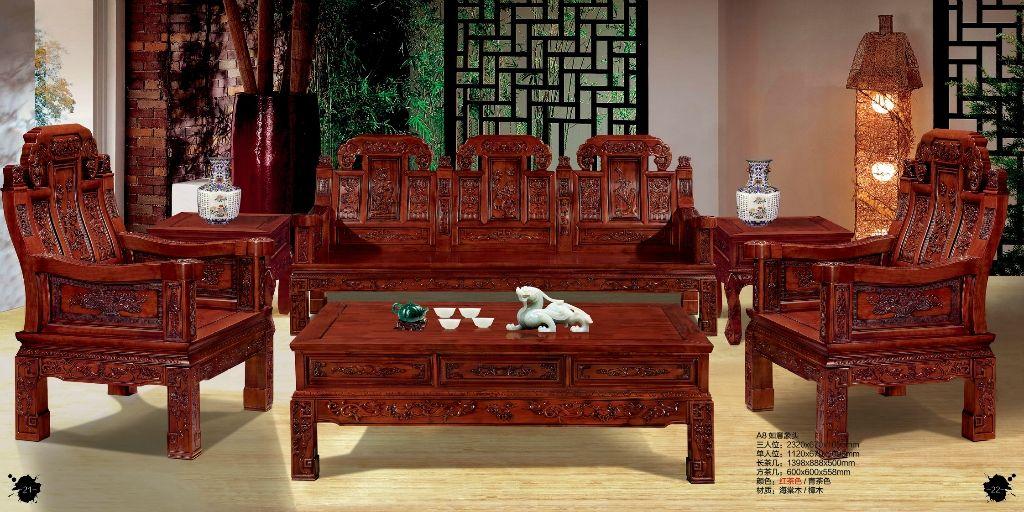 北京西城红木家具开